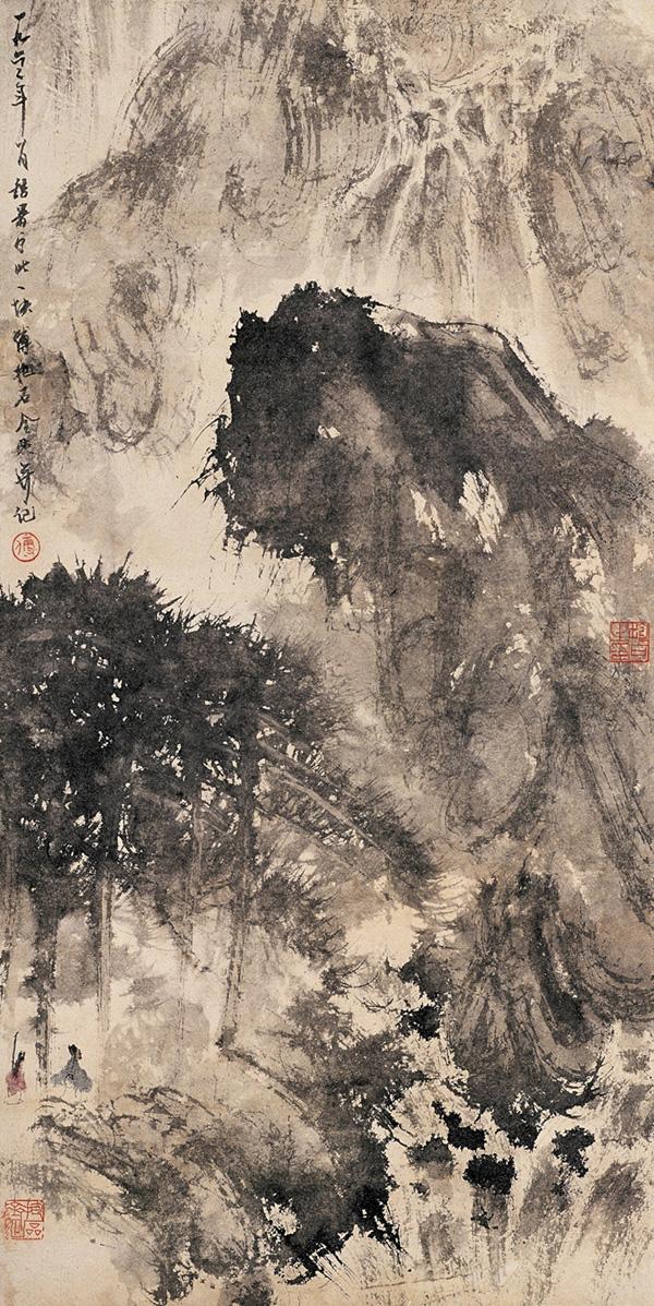 Fu, baoshi11