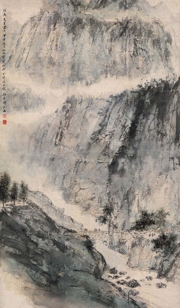 Fu, baoshi12