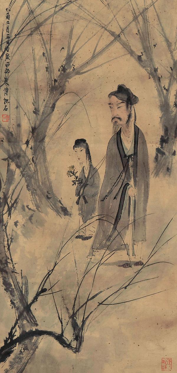 Fu, baoshi14