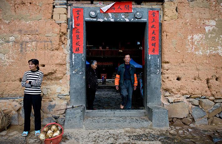 Yongding-Tulou-Hse-4572