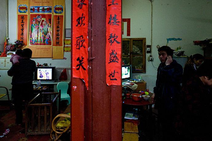 Yongding-Tulou-Hse-4894
