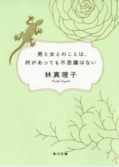 tis-tamae-mizukami-medium (2)