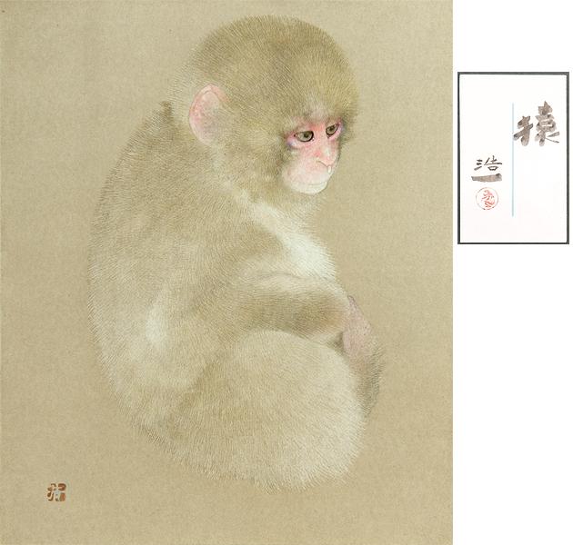 Koichi Takeuchi6