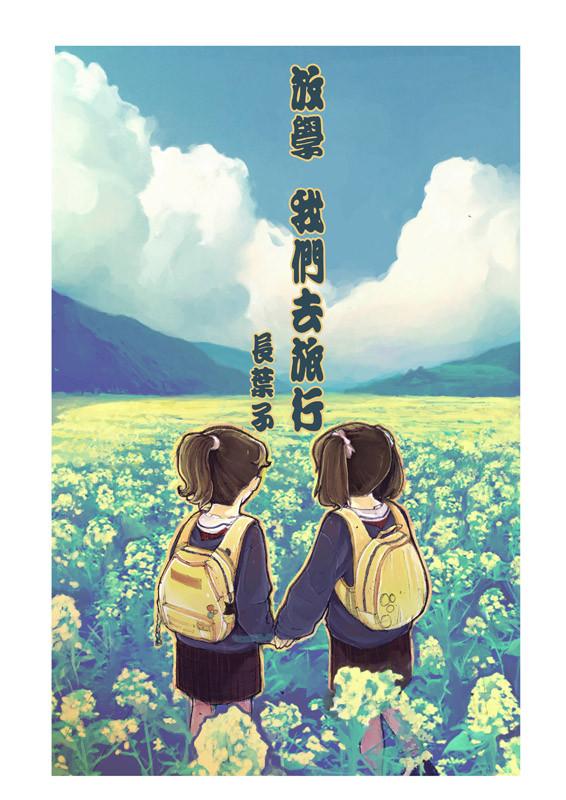 长叶子(Chang Yezi)05