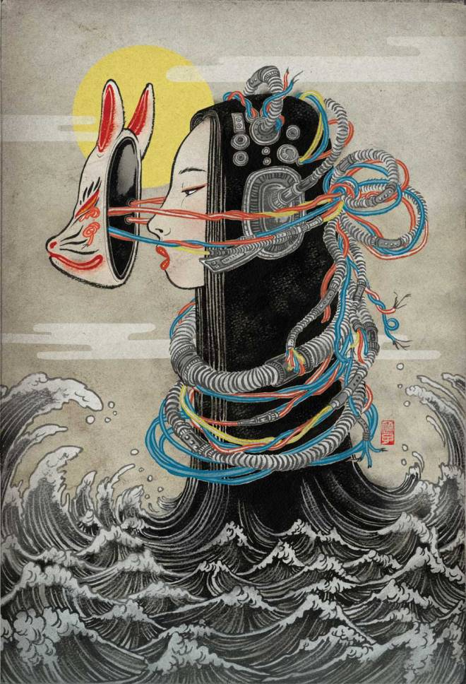Yuko Shimizu.1
