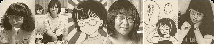 Rumiko_Takahashi_manga
