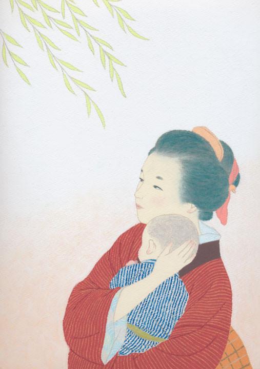 KOBA Taeko12