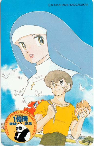 one-pound-gospel-rumiko-takahashi