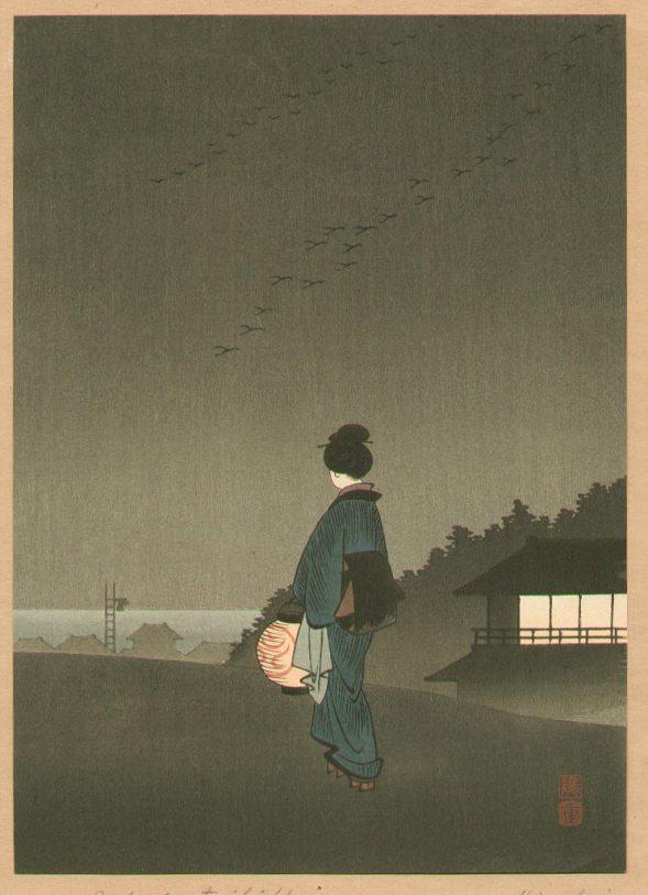 古峰(Shoda Koho)07