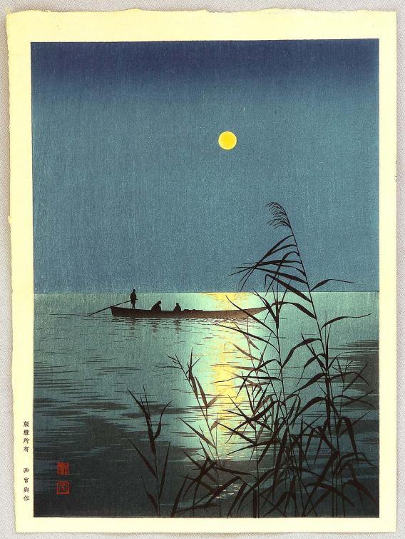 古峰(Shoda Koho)08