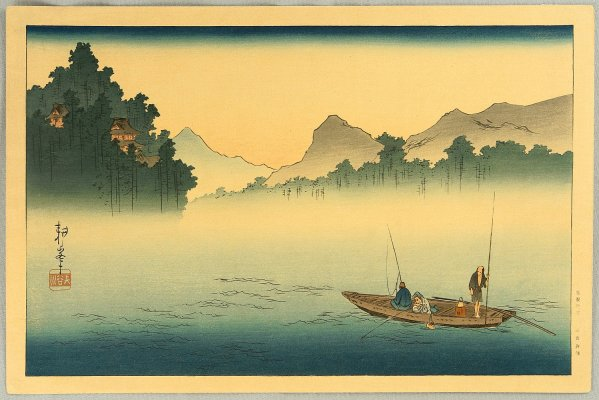 古峰(Shoda Koho)09
