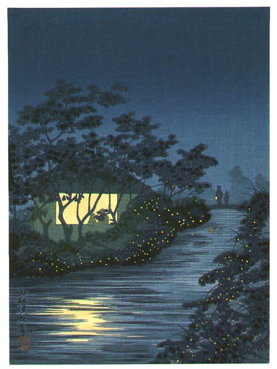 古峰(Shoda Koho)10