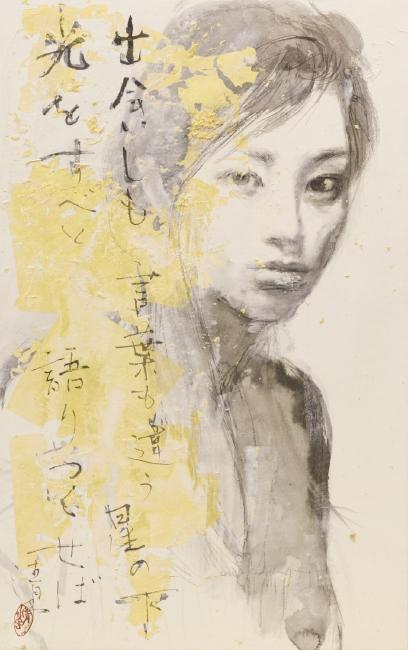 阿部清子(Abe Kiyoko)-www.kaifineart.com-2 (1)