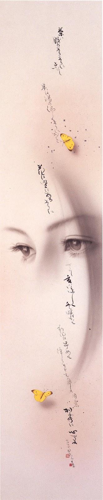 Tamura Yoshiyasu dibujo01