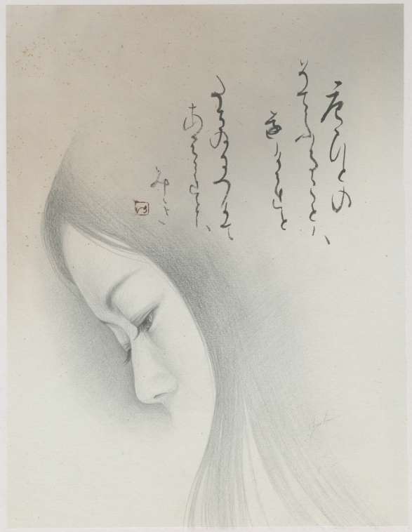 Tamura Yoshiyasu dibujo05