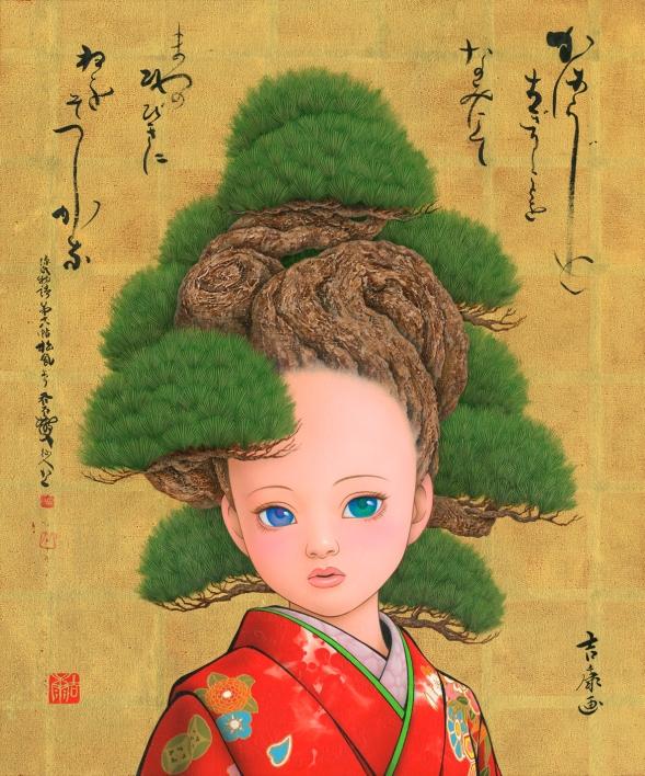 tamura Yoshiyasu03