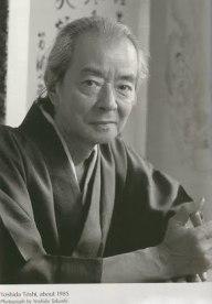 Toshi-Yoshida,-1985-p78-A-Japanese-Legacy-web
